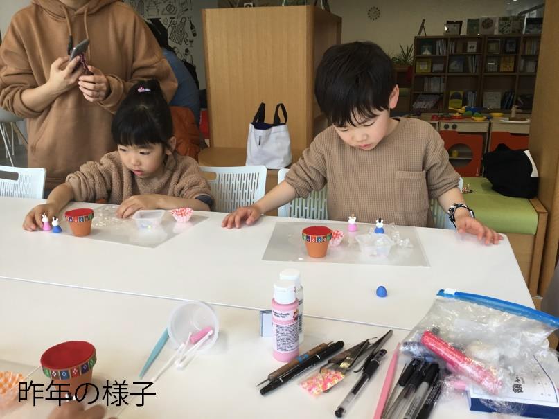 <七夕イベント>樹脂粘土で織姫彦星作り体験