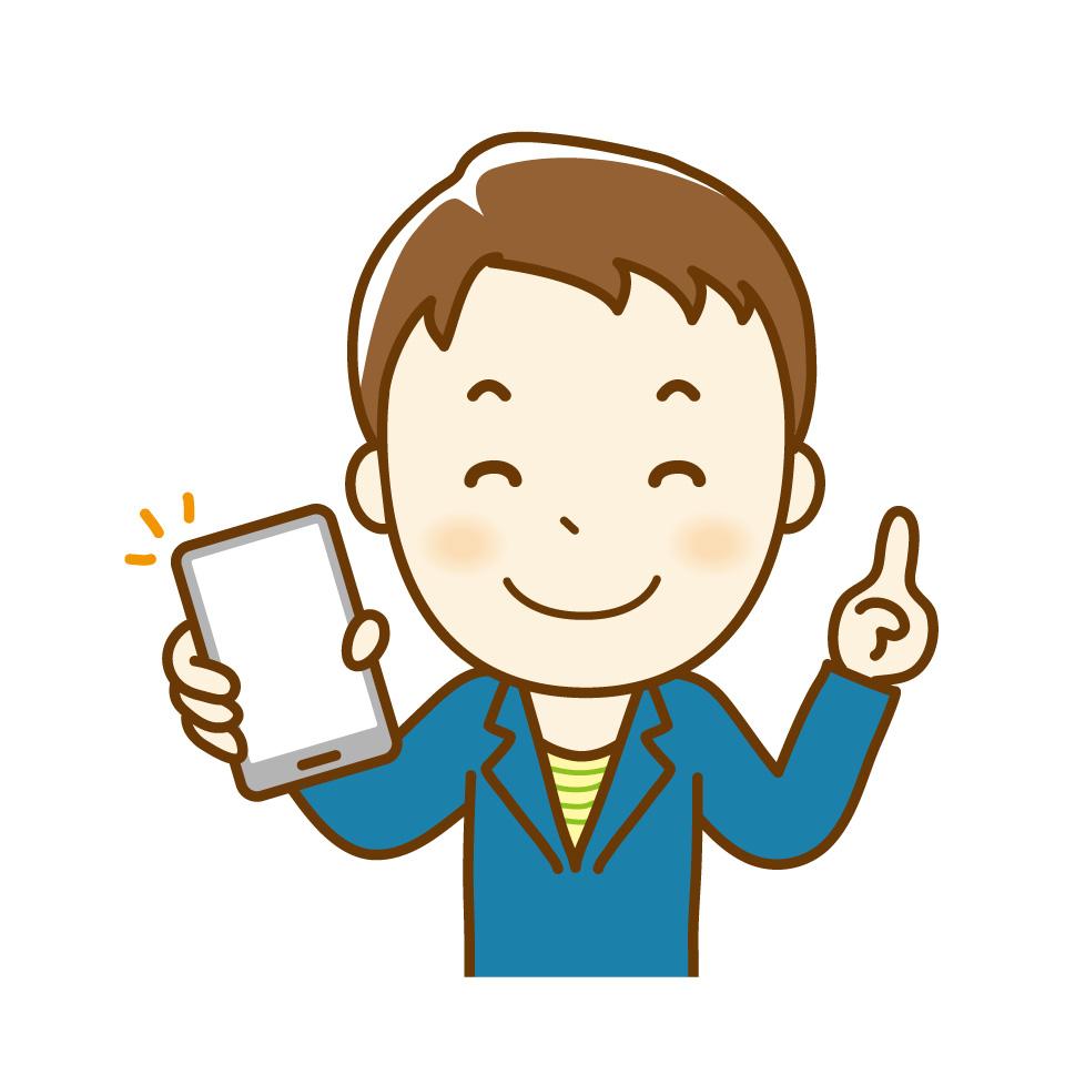携帯電話 料金相談会