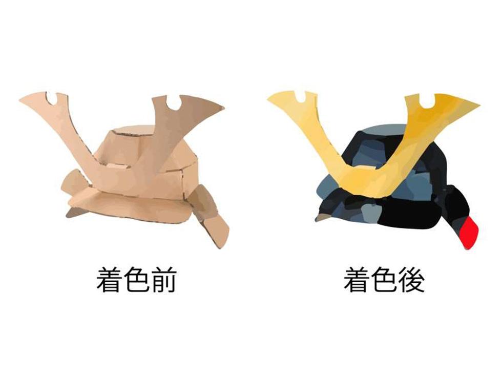 <こどもの日イベント♪>親子で兜(かぶと)&刀作り体験