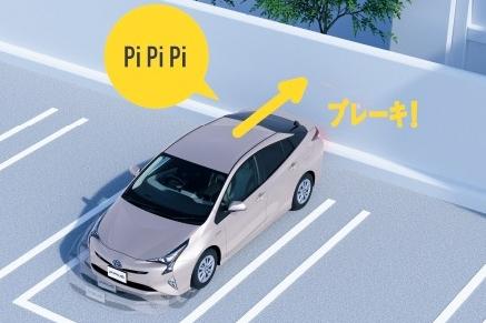 トヨタの先進の安全機能「ICS・AP」体験会